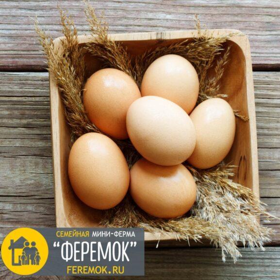 Яйцо куриное 30 штук.