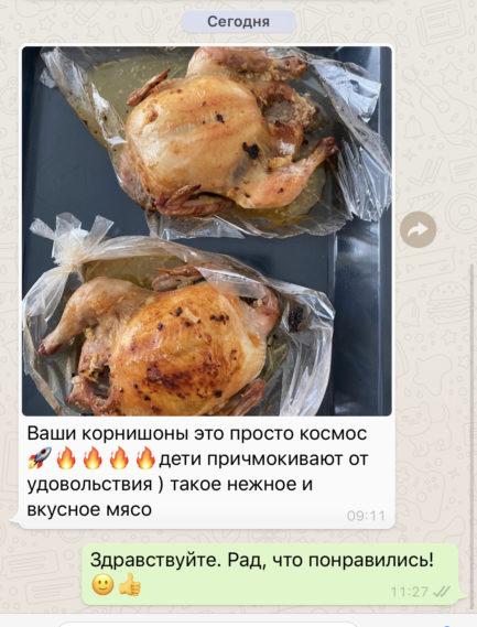 Цыплята корнишоны 3 штуки + бесплатная доставка (кроме отдаленых районов)! Цена указана за 1 кг.